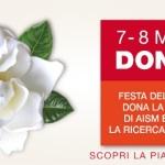 [ Firenze ] Dona una Gardenia per la festa della donna per aiutare la ricerca sulla sclerosi multipla