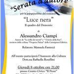 """[ Chiesina Uzzanese ] Appuntamento con """"Serata d'Autore"""", presentazione del libro """"Luce Nera – Il quadro del demonio"""" dello scrittore Alessandro Ciampi"""