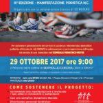 [ Firenze ] AiLoveRunning 2017, dona un chilometro per l'assistenza domiciliare pediatrica