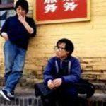 "[ Firenze ] ""Platform""del regista cinese Jia Zhangke chiude la rassegna ""Inediti d'Autore"""