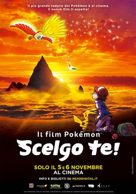 Pokemon: Scelgo te!