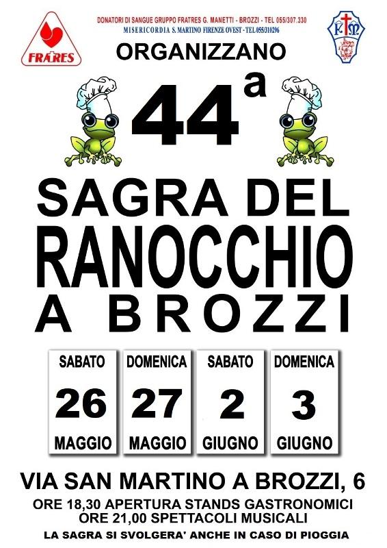 Sagra del Ranocchio organizzata dalla Misericordia San Martino Firenze Ovest presso i locali del circolo MCL di Brozzi