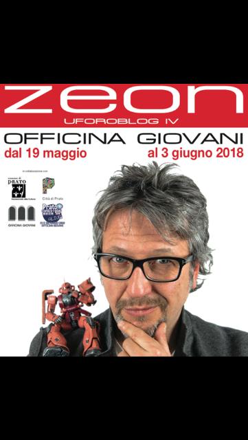 """""""Zeon – Uforoblog IV"""" è il titolo della mostra che il fotografo e designer pratese Francesco Vieri dedica ai mitici robot degli anni '80"""