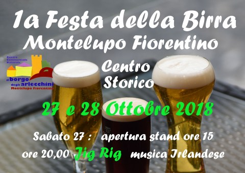 Festa della Birra a Montelupo Fiorentino 1^ Edizione