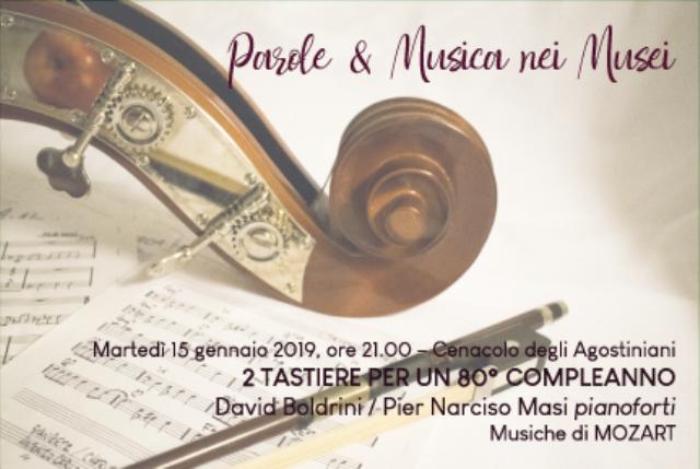 Parole & Musica nei Musei, alla riscoperta di due strumentisti empolesi: Fanfulla Lari e Pietro Fabiani