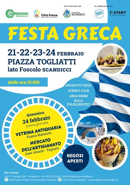 Festa Greca e Vetrina Antiquaria