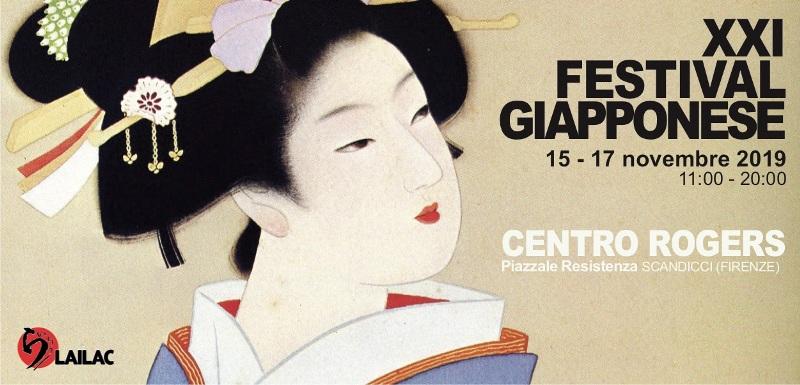 Festival Giapponese, la manifestazione internazionale dedicata al Giappone all'Auditorium Centro Rogers